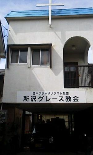 160808_1405001