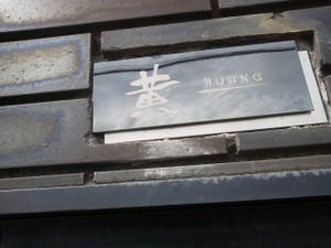 K4020002
