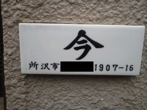 K4020005