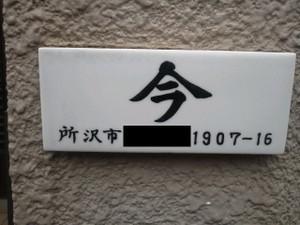K4020005_2