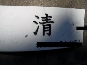 K4020005_2_2