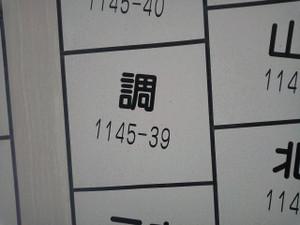 K4020307
