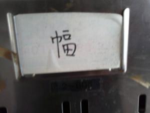 K4020343