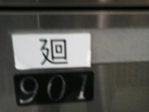 K4020347